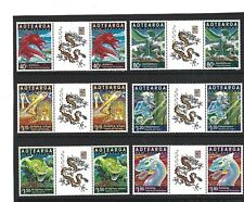 MINT 2000 SPIRITS AND GUARDIANS AOTEAROA STAMP GUTTER SET OF 12