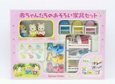 Sylvanian Families Calico Critters Babies, Furniture & Accessories Set - Japan