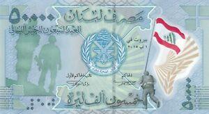 LEBANON 50000 LIVRES 2015 P-98 COMMEMORATIVE 70 Y 0LEBANON ARMY REPLACEMENT 99