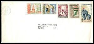 1962 LAOS Cover - Vientiane to Elmira, New York USA S6