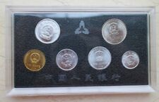 China 1995 Currency Coins Set - Complete 6 Coins