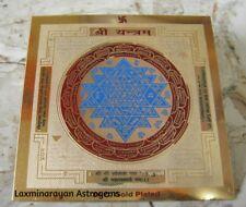 SRI SHRI SHREE YANTRA YANTRAM SHRI CHAKRA POWER HOUSE OF SPIRITUAL ENERGY