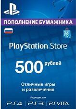 Playstation Network Card: Карта оплаты PSN 500 рублей (RUS)