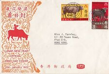 AUCT196) Hong Kong 1973, Lunar New Year, Year of the Ox, FDC