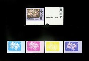 Malaya/Malaysia Perak 1979 Flowers 10c progressive proof, complete 6 stages.