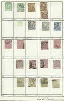 BRITISH CAPE OF GOOD HOPE LOT 20 STAMPS YV.35/41 NOT CONSECUTIVES MH USED VF