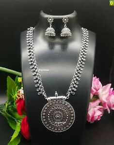 ASIAN Silver Oxidised Ethnic Tribal Costume Jewellery Necklace with Earrings Set