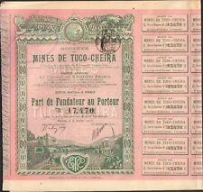 DECO => Mines de TUCO-CHEIRA (PÉROU) (K)