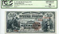"FR494 #733 $20 1882 Brown Back ""New York"" PCGS 58 APPARENT (#617 DFP 4/6)"