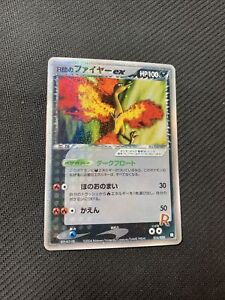 Moltres ex 014/020 Japanese Team Rocket Returns Deck Promo Rare Pokemon HTF