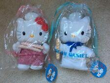 Sanrio Hello Kitty & Dear Daniel Plush Baker Set of 2