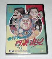 "Frankie Chan ""Oh! Yes Sir!!!"" Eric Tsang Chi-Wai HK 1994 Comedy RARE OOP DVD"