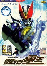 MASKED RIDER DEN-O TV 1-49 End DVD English Subtitle 0 Region Oringinal Boxet