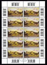 Österreichische Briefmarken (ab 2000) mit Kunst-Motiv