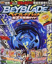 Beyblade Burst Cho Z Fujimi Guide July 2018 (Japanese) Print