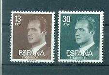 RE JUAN CARLOS - KING JUAN CARLOS SPAIN 1981 Common Stamps