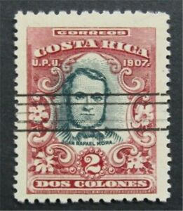 nystamps Costa Rica Stamp # 68 Used $100   S24x328