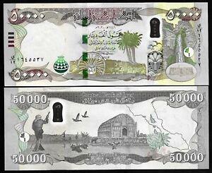 IRAQ - P.103 - 50000 DINARS - 2020 - GEM UNC - FISHERMAN - DUCKS