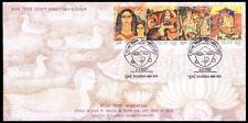 India 2007 FDC, Womens Day, Painting, Ducks