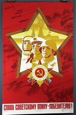 Glory of the Soviet Warrior, Original USSR Soviet Union Communist Poster Russia