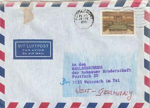1985 South Africa cover from Roodepoort to Weissach im Tal Germany