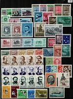 Argentina 1951/66 range of commemorative sets and singles to include Airs Stamps