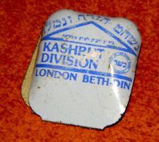 ISRAEL PIN  KASHPUT DIVISION LONDON BETH DIN