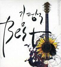 Kim Kwang Seok, Kwang Suk Kim, Kwang Kim Seok - Best [New CD] Asia - Import