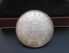 1928 China Silver Coin,GuiZhou Silver Dollar Coin,Genunie Silver