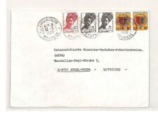 CA329 1988 Senegal *Ziguinchor* Airmail Cover MISSIONARY VEHICLES PTS