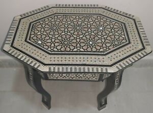 """Egyptian Wood Coffee Table Inlaid Mother of Pearl Shell Mosaic Handmade 16"""""""