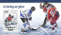 Chad Sports Stamps 2020 MNH Ice Hockey 1v S/S
