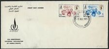 BAHRAIN 1973 HUMAN RIGHTS 25th ANNIV SET ON FDC