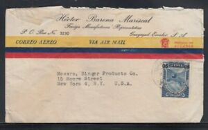 ECUADOR Commercial Cover Guayaquil to New York City 26-7-1950 Cancel