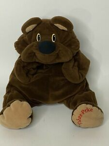 "Rumples Bear Chocolate Dark Brown 18"" Plush Stuffed Animal Fisher Price 1993"