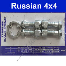 Schrauben + Muttern Kardanwelle Lada 2101-2107, Lada Niva 2121, 21213, 21214,