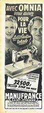Publicité Advertising 107  1955  Manufrance Saint-Etienne machine à coudre Omnia