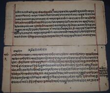 "INDIA very older sanskrit / manuscript book COMPLETE ""SHRADH VIDHI ""#mn345"
