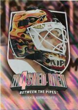 11/12 BETWEEN THE PIPES MASKED MEN 4 SILVER MASK #MM-25 MIIKKA KIPRUSOFF *48320