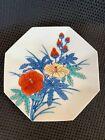 Japanese Imaizumi Imaemon Nabeshima Porcelain Dish 20th Century (Pre-1980)
