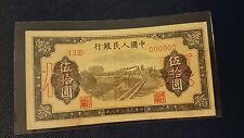 CCY~China Old Banknote with good condition Rare BANKNOTE,UNC,NR, No