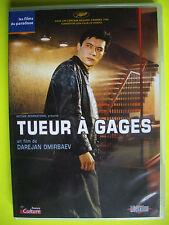 DVD    TUEUR A GAGES  un film de DAREJAN OMIRBAEV   en V.O sous titrée francais