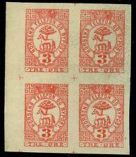 1889, Denmark Locals HORSENS, 3ore red, IMPERF BLOCK OF 4 (Daka #22U) unused