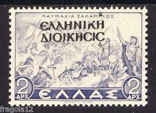 ALBANIA 1940 - OCCUPAZIONE GRECA - D. 2 - MH