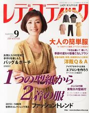 Lady Boutique 09/2013 Japanese Women's Fashion Sewing Book