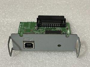 Star USB Interface IFBD-U2 For TSP650 TSP700 TSP700II TSP800 TSP800II Printer