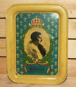 Antique Bulgarian metal litho serving tray Queen Giovanna of Italy