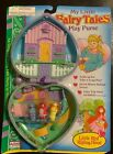 1994 Prime Time Little Red Riding Hood Play Purse My Little Fairy Tales NIP!
