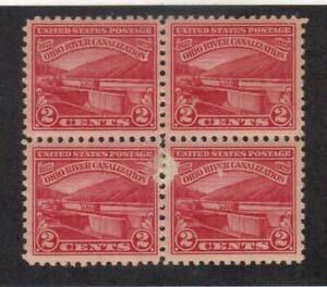 Scott # 681  beautiful block four never hinged