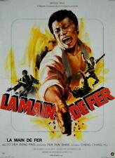 Lo Lieh FIVE FINGERS OF DEATH TIAN XIA DI YI QUAN 1972 FRENCH POSTER 24x32